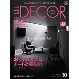ELLE DECOR 2017年10月号 小さい表紙画像