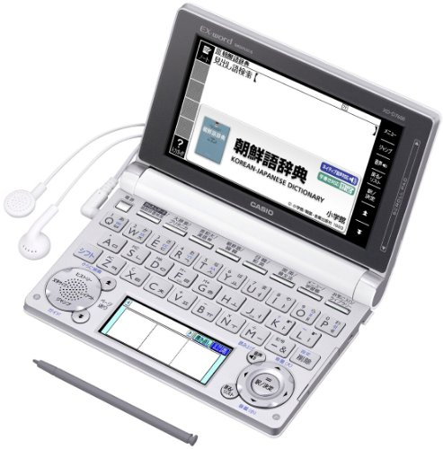 Casio EX-word Electronic Dictionary XD-D7600 | Extensive Korean - Korean Dictionary Electronic