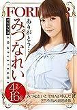 みづなれいCOMPLETE BOX 4枚組16時間 [DVD]