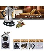 الة صنع القهوة العربية من دلة العرب