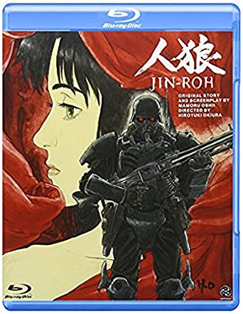 Amazon.co.jp | 人狼 JIN-ROH [B...