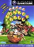 Super Monkey Ball [Japan Import]