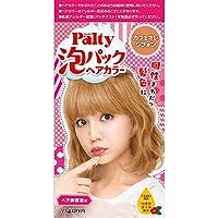 Bubble pack hair color cafe au lait chiffon