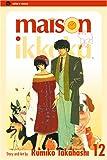 Maison Ikkoku, Volume 12 (2nd edition)