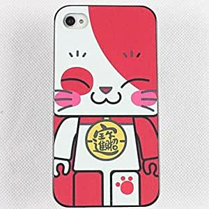 Lovely Plutus Cat Pattern Hard Glue Edge Grinding Case for iPhone 4/4S