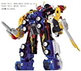 Power Rangers Tokumei Sentai Go Busters Gobusters Buster Machine GT-02 Gorilla by Bandai