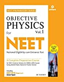 Objective Physics for NEET - Vol. 1 2016-17