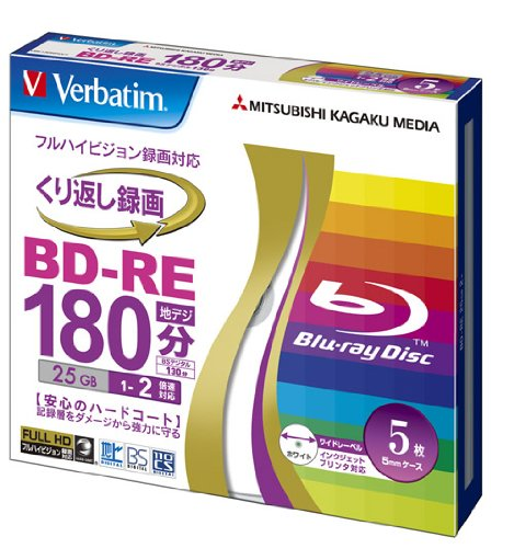 Verbatim Mitsubishi 25GB 2x Speed BD-RE Blu-ray Re-Writable Disk 5 Pack - Ink-jet printable - Each disk in a jewel case