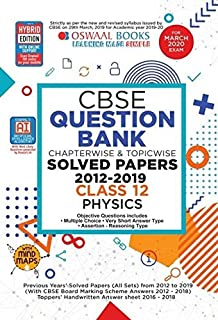 Oswaal CBSE Solved Papers Class 12 Physics Chapterwise and