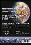 Animation - Music Video Series Space Battleship Yamato 2199 (Uchu Senkan Yamato 2199) [Japan DVD] COBC-6481
