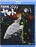 Space Battleship Yamato 2199 Vol.5 (Uchu Senkan Yamato 2199) (English Subtitles) [ Blu-ray + Booklet ]