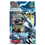 Pokemon Card Game Bw Battle Reinforcement Deck Queue Rem 60 Black Ex [Japan Imports] (japan import)