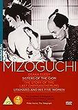 NEW Mizoguchi Collection (DVD)