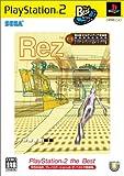 Rez (PlayStation2 the Best) [Japan Import]