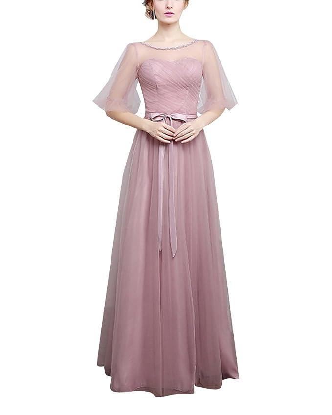 Mujer Maxi Vestido Encaje De Fiesta Elegante Cabestro Vestidos Sin Tirantes Vestido De Novia: Amazon.es: Ropa y accesorios