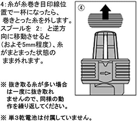Daiwa line changer 400 japan
