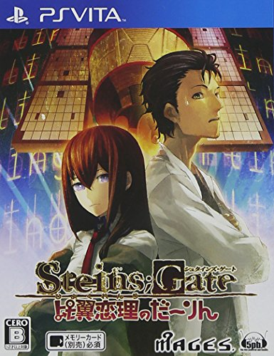 Steins Gate Hiyoku Renri no Darling [Japan Import] Stein Japan