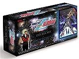 Mobile Suit Gundam Zeta (Limited 50 Episode Boxed Set)