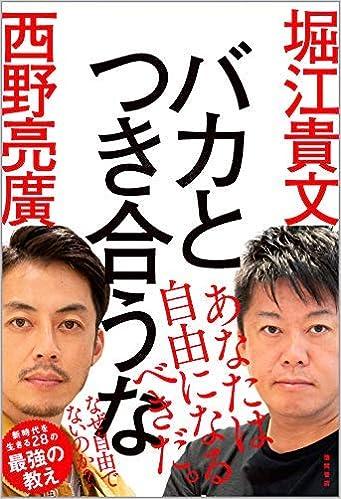 2018/10/26に徳間書店より出版