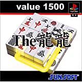 value 1500 the 龍龍