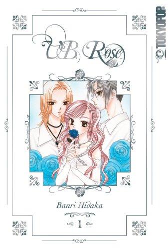 Vb Rose - 1