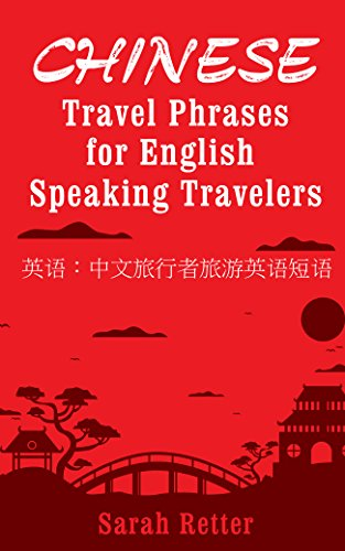 SES for ENGLISH SPEAKING TRAVELERS: The most useful 1.000 phrases to get around when traveling in China ()