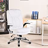 YAMASORO Ergonomic Executive Office Chair High-Back PU Leather Computer Desk chair with Flip-Up Arms, Swivel, Big and Tall White
