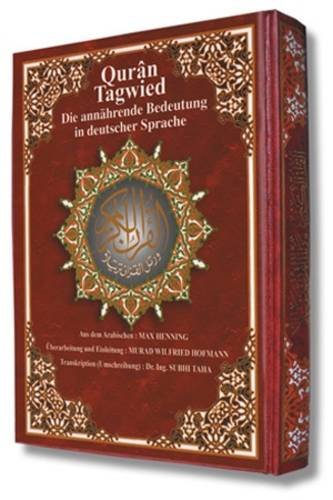 Tajweed Qur'an (Whole Qur'an, With German Translation) (German Edition)