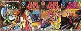 ALIEN NATION PUBLIC ENEMY (1991 AD) 1-4 COMPLETE!