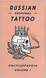 Russian criminal tattoo: 1 Russian Criminal Tattoo