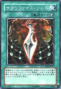 Yu-Gi-Oh! SD12-JP015 - Sword of Dark Rites - Common Japan