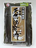 Out kelp Shimokita production two years formed a natural out kelp 120g [Aomori Prefecture]