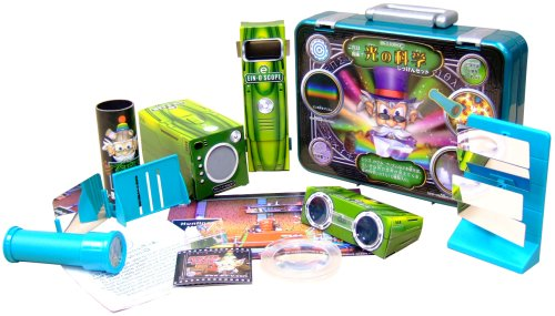 This science experiment set of magic light (japan import)