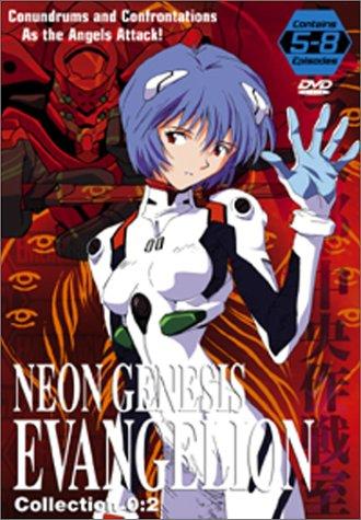 Neon Genesis Evangelion, Collection 0:2 (Episodes 5-8)