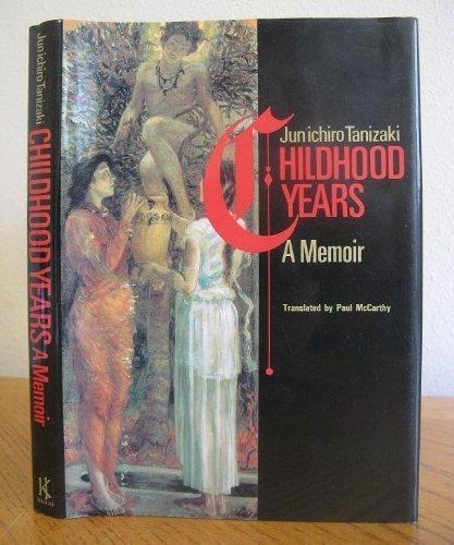 Childhood Years: A Memoir (English and Japanese Edition)