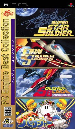 Soldier Collection (PC Engine Best Collection) [Japan Import] by HUDSON SOFT