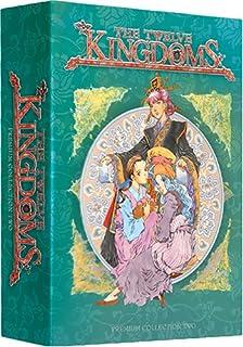 Amazon com: Twelve Kingdoms - Premium Box I: 12 Kingdoms: Movies & TV