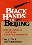 Black Hands of Beijing, George Black and Robin Munro, 0471579777