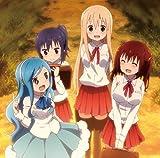 Animation Soundtrack - Himouto! Umaru-Chan (Anime) Original Soundtrack [Japan CD] THCA-60080 by YASUHIRO MISAWA (2015-11-18)