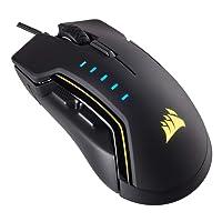 Corsair Glaive RGB Optical Gaming Mouse (16,000 DPI Optical Sensor, Interchangable Thumbgrips, 3-Zone RGB Multicolour Lighting, On-board Storage) - Black