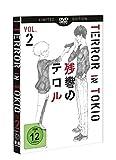 Terror in Tokio Vol. 2 (Limited Special Edition)