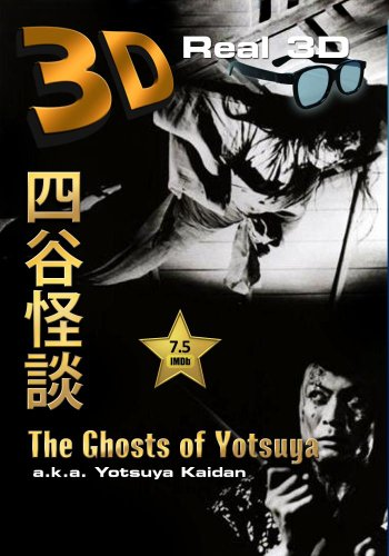 The Ghosts of Yotsuya (1956, Yotsuya Kaidan) 3D (Real 3-D Side-By-Side)[NON-US FORMAT, PAL]