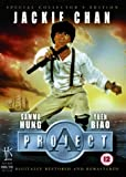 Project A [DVD]