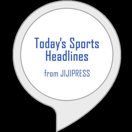 Today's Sports Headlines from JIJIPRESS