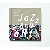 Jazz and Art: Fotobildband inkl. 3 Audio CDs (Deutsch/Englisch)