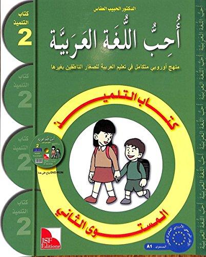 Ich liebe Arabisch 2: Lesebuch Taschenbuch – 2. März 2018 Klett Sprachen 3125287057 Schulbücher für den Primarbereich