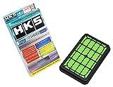 HKS 70017-AT002 Super Hybrid Filter