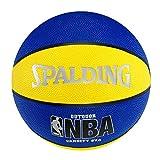 Spalding NBA Varsity Basketball Size 5 Blue/Yellow