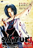Saiyuki: Double Barrel Collection 4 by Section 23