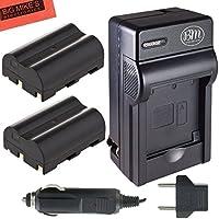 BM Premium 2 Pack of BP-511 BP-511A Batteries and Battery Charger for Canon EOS 5D, 50D, 40D, 20D, 30D, 10D, Digital Rebel, 1D, D60, 300D, D30, Kiss, Powershot G5, Pro 1, G2, G3, G6, G1, Pro90 is, Optura 20, Xi, 10, PI, 200MC, 100MC